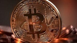 Bitcoin; Credit: Pixabay